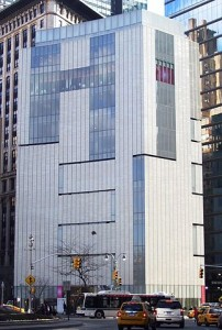The Museum of Arts and Design at 2 Columbus Circle in Manhattan, New York City. Photo by Beyond My Ken.